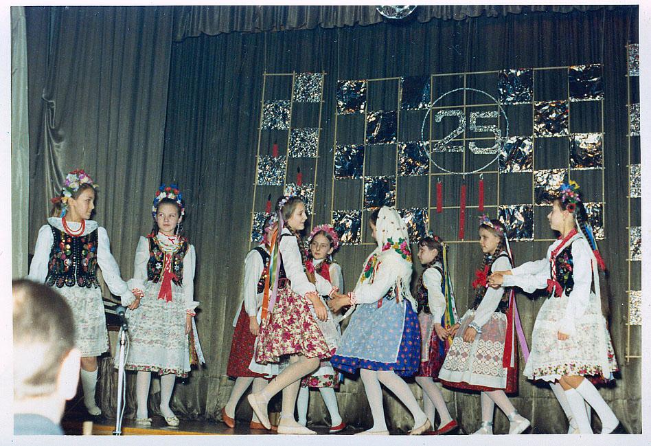 25-lecie-szkoly_1974_4